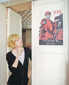 Татьяна Тимофеева-Как страшно видеть, что ребенок гибнет